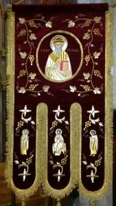 St Spiridon Cargese